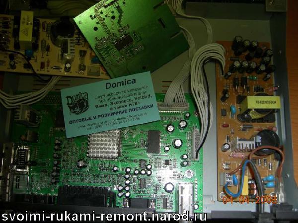DOMICA.RU - Ремонт,прошивка спутниковых ресиверов